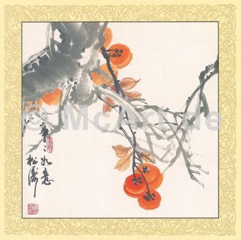 Shi Shi Ru Yi